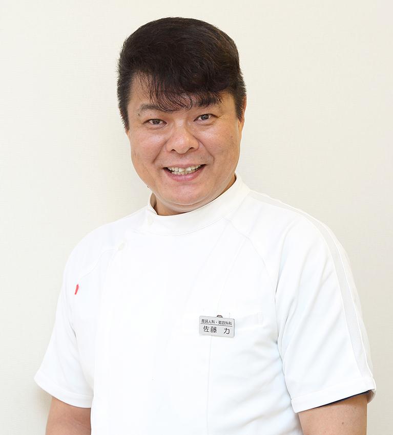 西国分寺レディースクリニック院長:佐藤力(さとうちから)